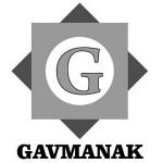 Gavmanak
